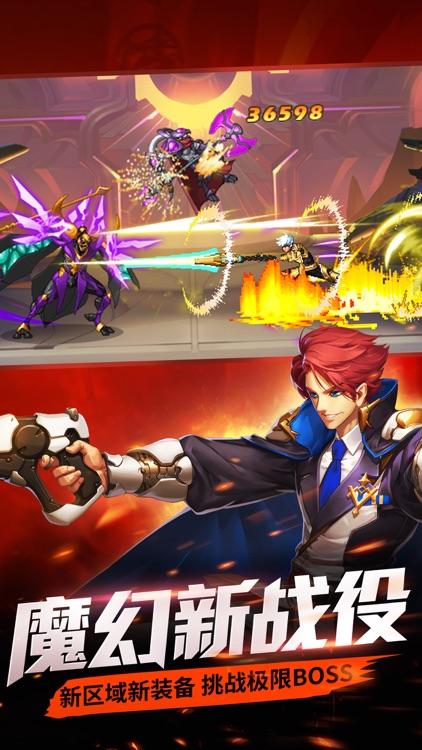 时空猎人-全国公会竞技赛热血燃斗来袭 screenshot-3