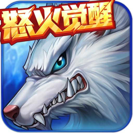 时空猎人HD-狼人觉醒降临