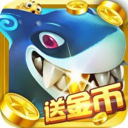 捕鱼赛:电玩捕鱼-捕鱼游戏厅深海联网捕鱼