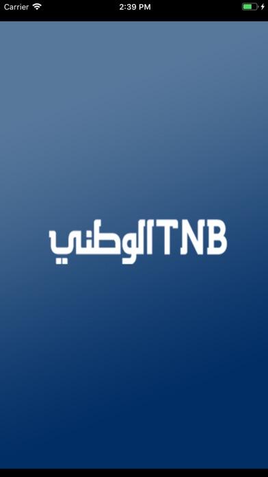 点击获取TNB Rewards