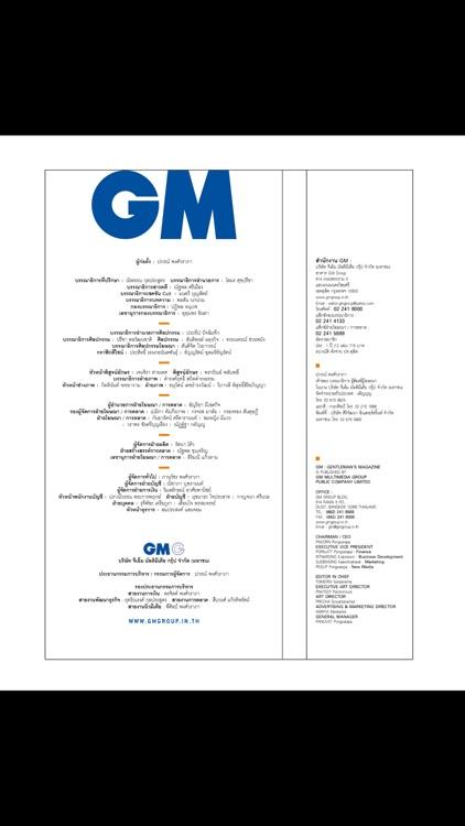GM Magazine screenshot-3