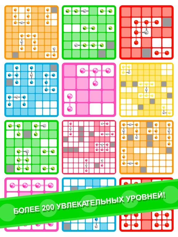 Скачать Logic Dots 2