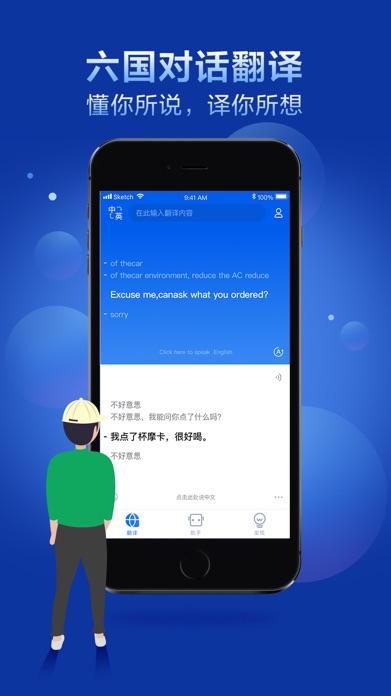咪咕灵犀 Screenshot