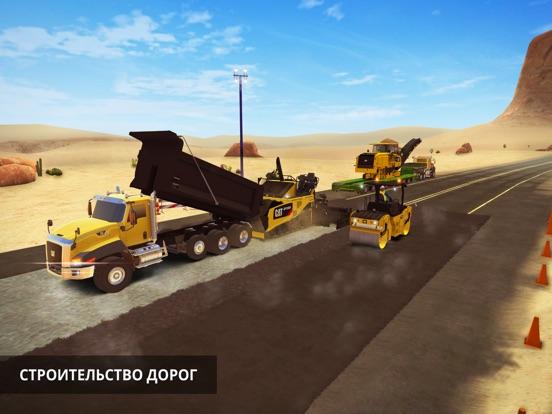 Скачать игру Construction Simulator 2