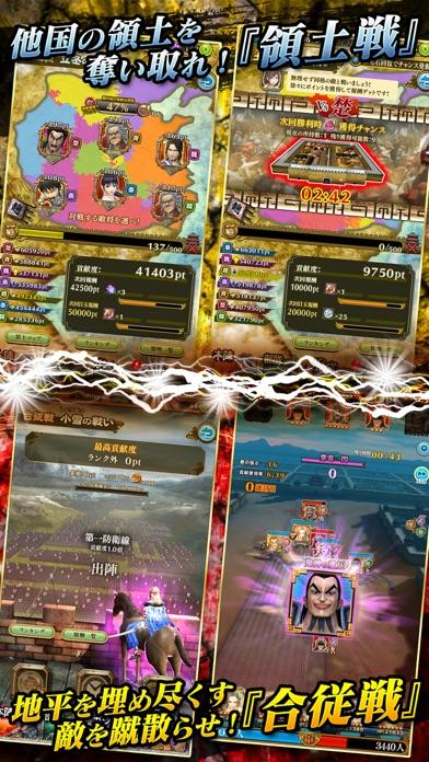キングダム セブンフラッグス screenshot1