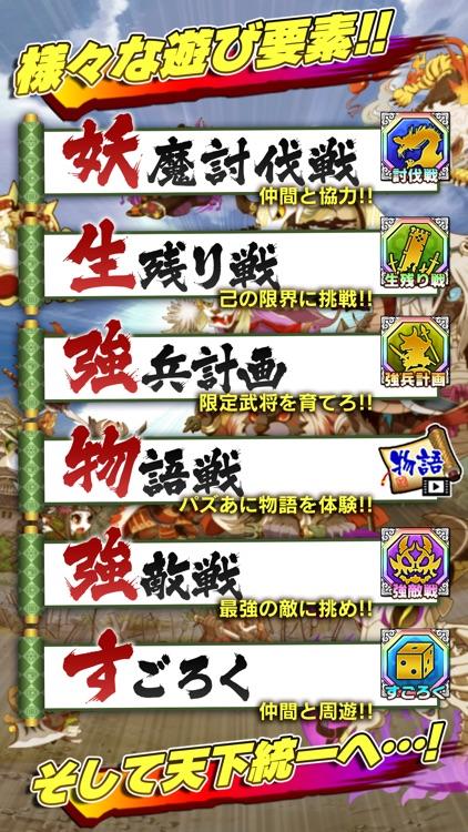 戦国パズル!!あにまる大合戦 screenshot-4