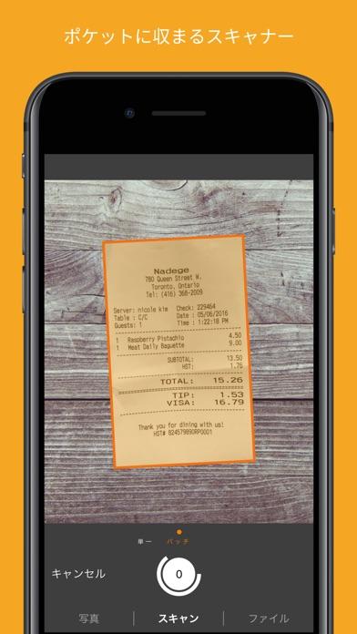 Genius Scan - PDF Scannerスクリーンショット1