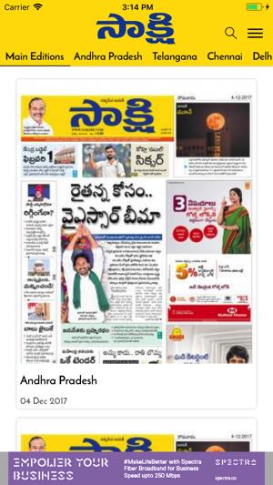 Sakshi Epaper on the App Store