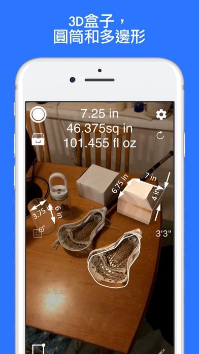 Measure 3D Pro - 增強現實測量工具屏幕截圖2
