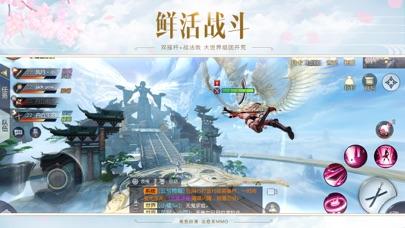 镇魔曲全球中文版 screenshot 4