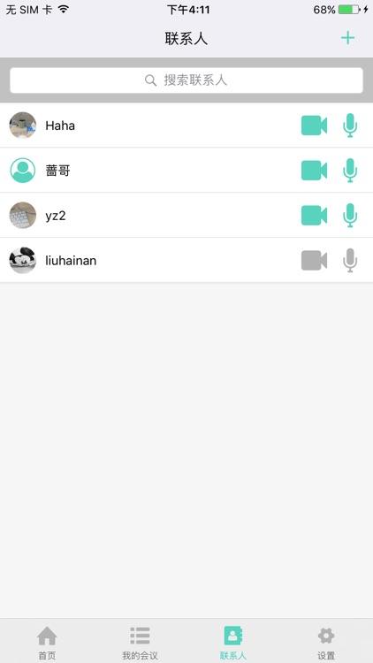 小强在线 screenshot-2