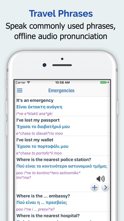 Greek Dictionary + screenshot-3