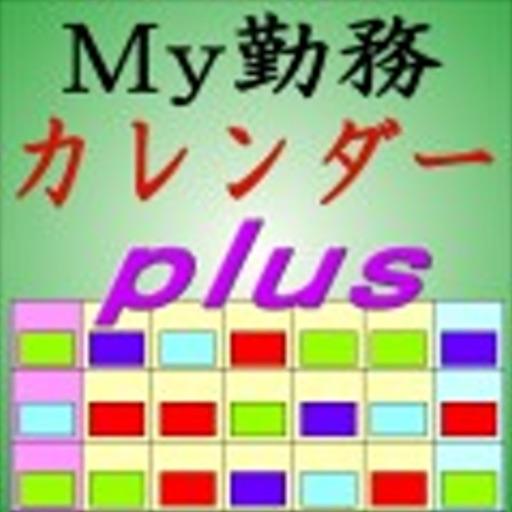 MyShiftCalendarPlus