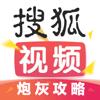 搜狐视频-法医秦明1、2两季独家连播