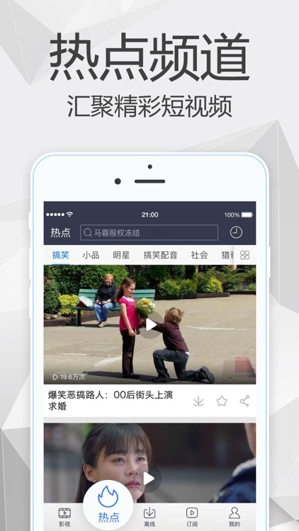 Baidu Videos screenshot-3