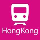 Hong Kong Rail Map Lite icon