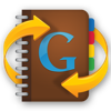 Synctastic for Google Gmail - Playa Apps