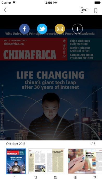 China Africa (English) screenshot 2