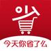 4.省了么-好省优惠券返利购物软件