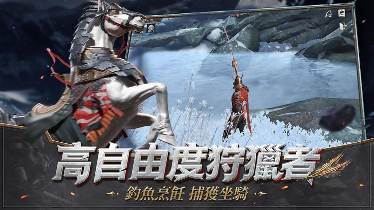 獵魂覺醒 screenshot-2
