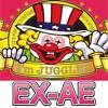 アイムジャグラーEX-AE(北電子)の詳細