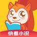 119.快看小说-必备看小说阅读神器