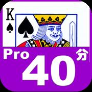 升级40分 Pro