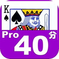 Codes for Capture 40 Pro Hack
