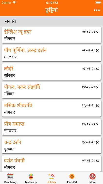 Panchang - Hindu Calendar 2018