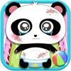照顾宝贝熊猫-小熊猫游戏
