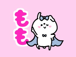 "It is a sticker for people named ""Momo-chan"""
