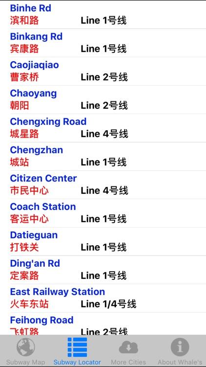 Whale's Hangzhou Metro Subway Map 鲸杭州地铁地图