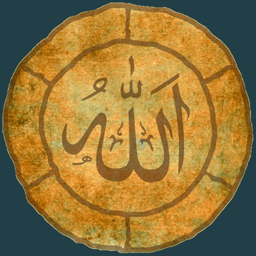 Shia Prayer Times iOS App