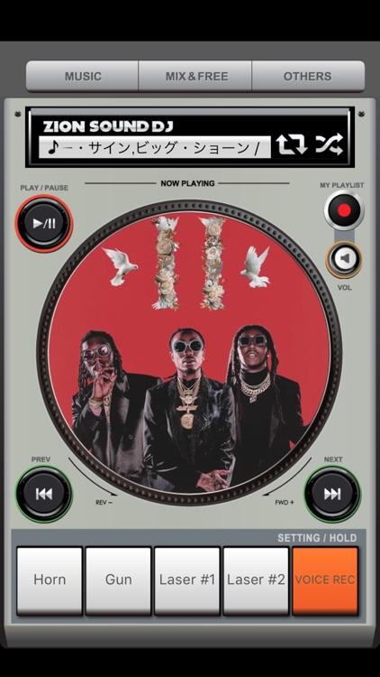 Zion Sound Dj -Music Player-