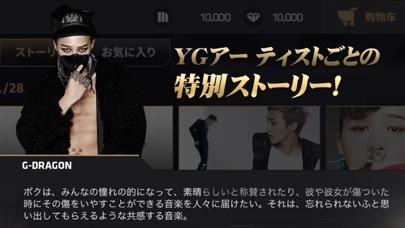 BeatEvo YG~ビート・エボリューションのスクリーンショット2