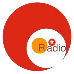 香港收音機 HK Radio