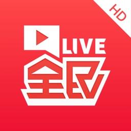 全民直播-热门高清游戏娱乐视频主播软件