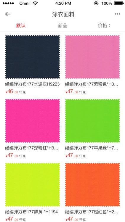 FAFA设计师服务平台 screenshot-3