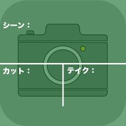 シンプルカチンコ By Hirotaka Mori