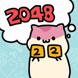 HamHam2048