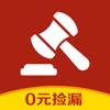 微拍堂-文玩艺术品拍卖电商交易平台