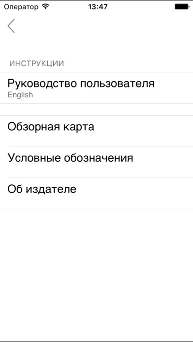 Screenshot for Азербайджан in Netherlands App Store