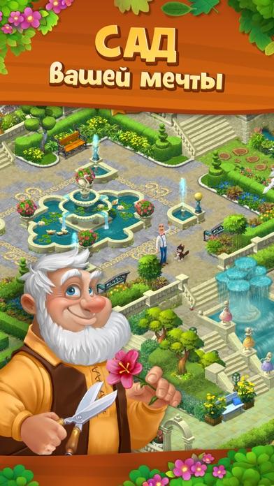 Gardenscapes Скриншоты4