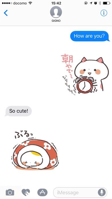 関西弁にゃんこ・秋&ハロウィン!紹介画像1
