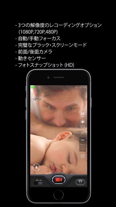 SpyCam Pro - スパイカメラのスクリーンショット1