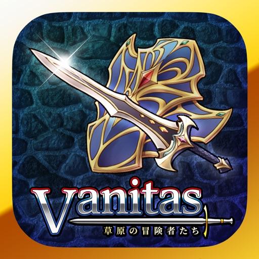 RPG Vanitas -草原の冒険者たち-