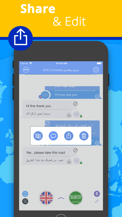 音声とテキストの翻訳 - Voice Translateのおすすめ画像9