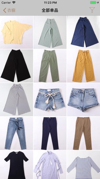 今日装OOTD - 您的衣橱管理工具与穿衣搭配助手