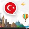 玩和学习土耳其语