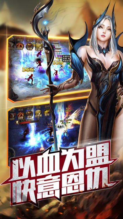 诸神之剑-年度魔幻MMO手游巨作 screenshot-3